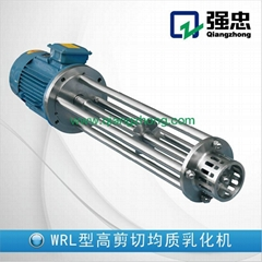 WRL high shear homogeneous emulsifier