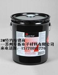 4550 胶粘剂