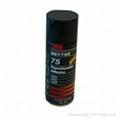 3m喷胶_3M DP460 结构胶 (中国 江苏省 贸易商) - 胶黏剂 - 化工 产品 「自助 ...