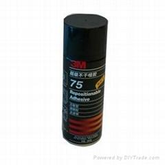 3M 75#喷胶