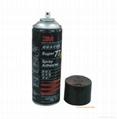 3m喷胶_3M 77#喷胶 (中国 江苏省 贸易商) - 胶黏剂 - 化工 产品 「自助贸易」
