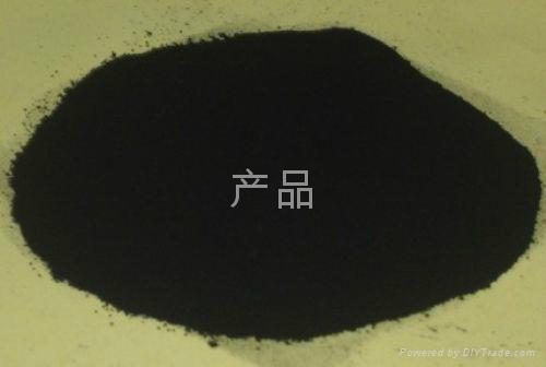 供应造纸着色用碳黑 1