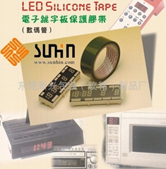 (LED)Silicone Gold Plating Tape