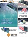 Hot Air Levelling Tape、High Temperature Masking