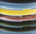 FUJIMI/FUJIBO抛光垫、视屏玻璃抛光垫