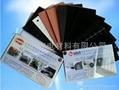 ITO玻璃盖板抛光垫、黑色聚氨酯抛光皮 5