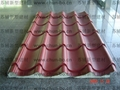新式耐腐蝕型彩制屋頂夾心瓦 2