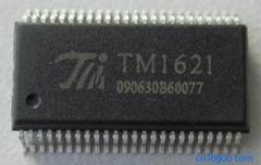 液晶显示屏驱动ic LCD面板显示驱动ic
