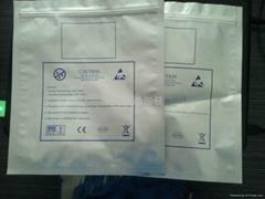 深圳LED燈條防靜電鋁箔袋