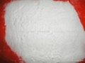 供應氫氧化鋁 1