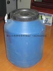 台州塑料桶涂料桶25L 50L