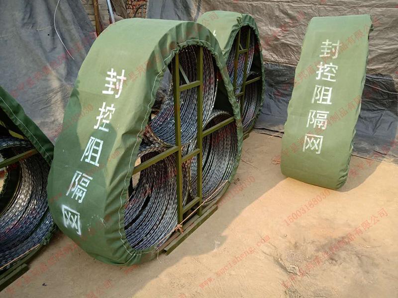 格尔木1.35米三圈滚筒式反恐防暴应急封控阻隔网 1