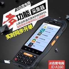 武汉移动便携式数据终端条码管理系统盘点机