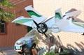 RC Jet/RC airplane-Fatest EPO plane Ultra-Z Astro 12