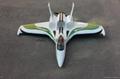 RC Jet/RC airplane-Fatest EPO plane Ultra-Z Astro 7