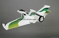 RC Jet/RC airplane-Fatest EPO plane Ultra-Z Astro 4
