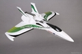 RC Jet/RC airplane-Fatest EPO plane