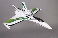 RC Jet/RC airplane-Fatest EPO plane Ultra-Z Astro