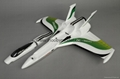 RC Jet/RC airplane-Fatest EPO plane Ultra-Z Astro 3
