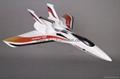 Fastest EPO rc jet- high speed RC plane