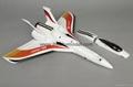 Fastest EPO rc jet- high speed RC plane model Ultra Z Blaze 2