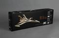 Fastest EPO rc jet- high speed RC plane model Ultra Z Blaze 5
