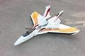 Fastest EPO rc jet- high speed RC plane model Ultra Z Blaze 9