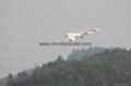 FX-79 Buffalo  2m EPO FPV  Wing   Electronic RC airplane model 11