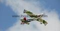 Extreme 3D EPO  plane 1100mm Outdoor aerobatic plane model 11