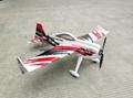 Extreme 3D EPO  plane 1100mm Outdoor aerobatic plane model 2