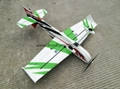 Extreme 3D EPO  plane 1100mm Outdoor aerobatic plane model 4