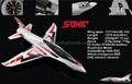 Sonic 90mm  EDF Jet 1200mm wingspan EPO