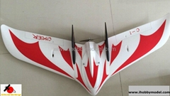 C-1 Chaser FPV flying wing 1200mm wingspan  bigger than wing wing Z-84