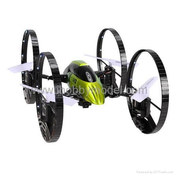 飞天遁地遥控四轴飞行器 无敌风火轮 陆空双雄 带灯光 航拍 3