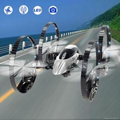 飞天遁地遥控四轴飞行器 无敌风火轮 陆空双雄 带灯光 航拍