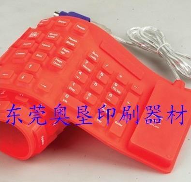 硅胶丝印移印油墨 1