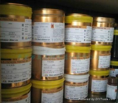 日本精工SG740系列油墨 1