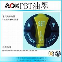 PBT塑料油墨