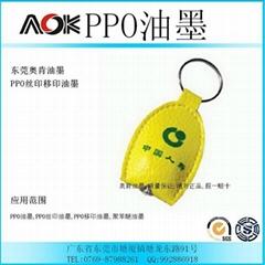 PPO塑料油墨