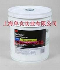 3M Fastbond-49水性丙烯酸壓敏膠