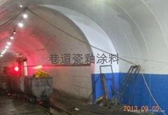 河南煤礦巷道專用瓷釉塗料