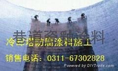 冷卻塔內壁濕固化防水塗料