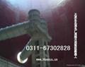 冷卻塔內壁濕固化防水塗料 2