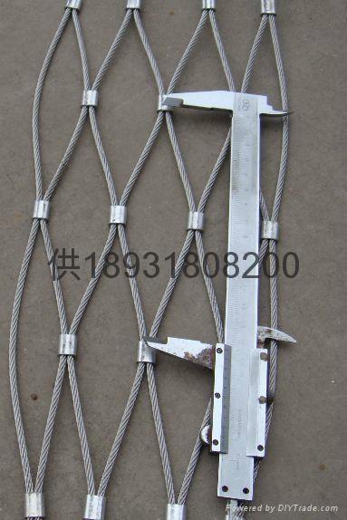 304不鏽鋼繩合股防護網 4