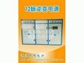中频电炉12脉高压供电中频电源 1