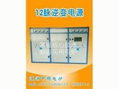 中頻電爐12脈高壓供電中頻電源