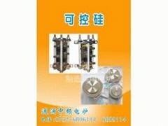 中频电炉可控硅