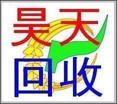 上海湘兰工贸有限公司