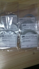 SMT Belt 40019541 JUKI 2010 / 2020L Machine 40019541 40019528