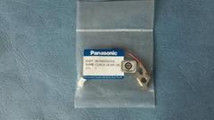 RHS2B Anvil Lever N610082093AA SMT RH AI Parts X01L51007B For RL131 RL132 Metal